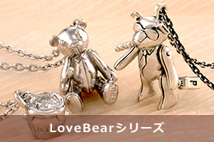 LOVEBEARSeries