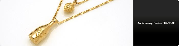 """Anniversary Series """"KANPAI"""" Champagne & Strawberry Yellow Gold"""